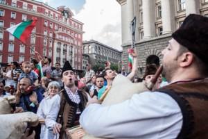 snimka Shash protesta