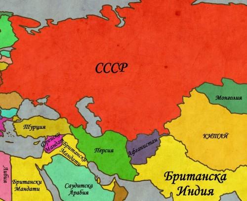 """Карта на Евразия 1923 г. Източник: Списание """"Българска наука""""   nauka.bg"""