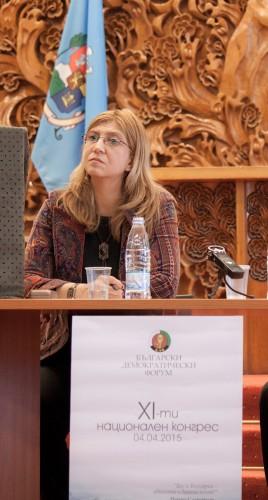 Жаклин Толева пред ХІ-ия конгрес на БДФ