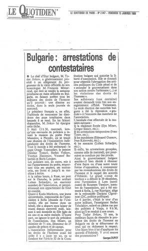 Публикация във френския вестник Le Quotidien de Paris за арестите и репресиите в България срещу членовете на Дружеството.