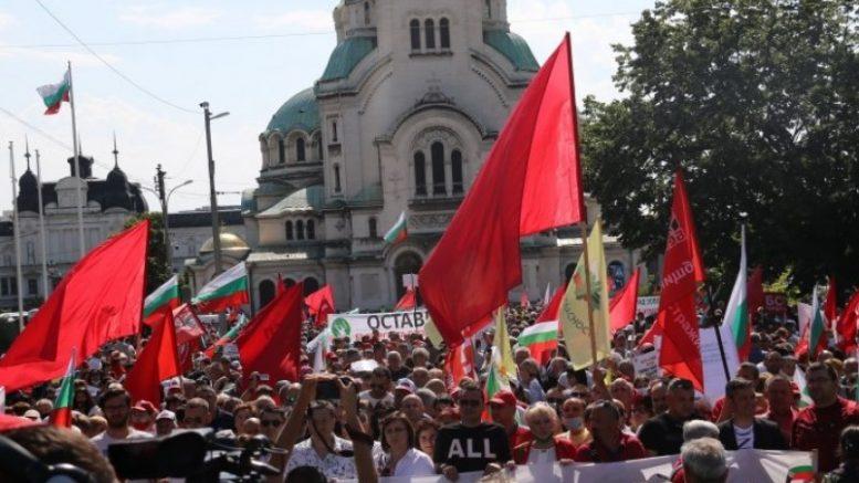 митинг на БСП, Снимка: big5.bg/media