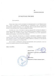Otvoreno_pismo_do_Reformatorskia_blok