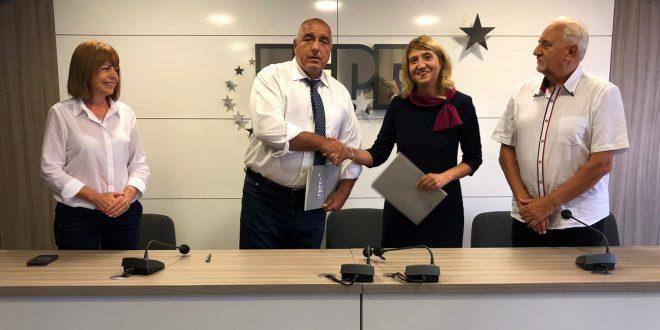 Рамково споразумение БДФ-ГЕРБ, 9.9.2019